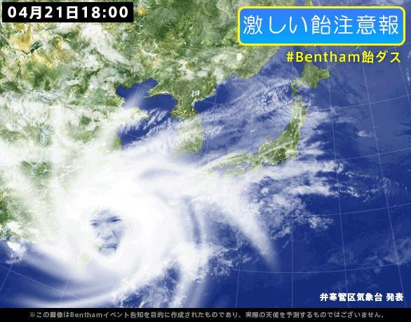 Bentham飴ダス (okmusic UP's)