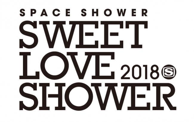 SPACE SHOWER SWEET LOVE SHOWER 2018