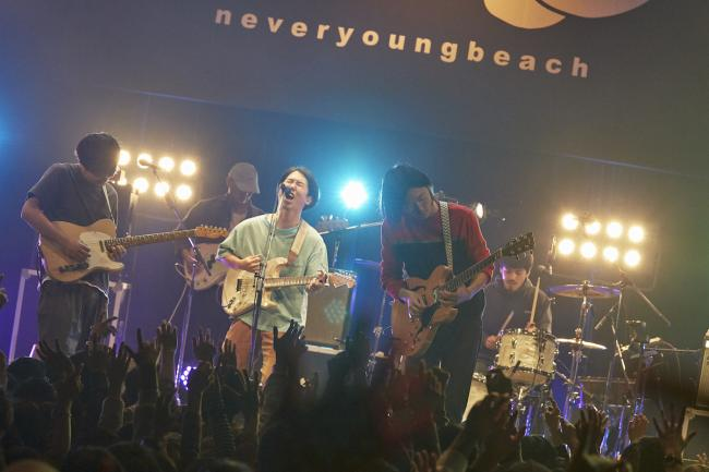 never young beach
