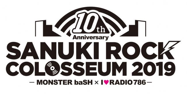 SANUKI ROCK COLOSSEUM 2019 -MONSTER baSH × I▼RADIO 786-