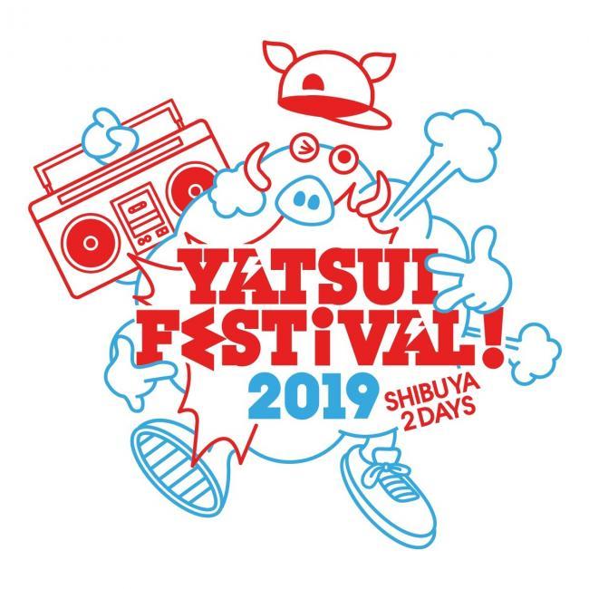 YATSUI FESTIVAL! 2019