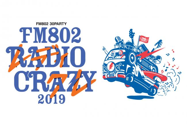 『FM802 RADIO CRAZY』