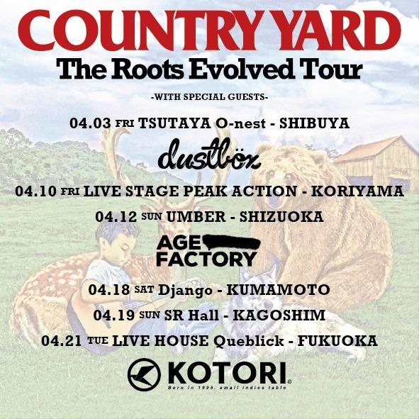 COUNTRY YARD『The Roots Evolved Tour』