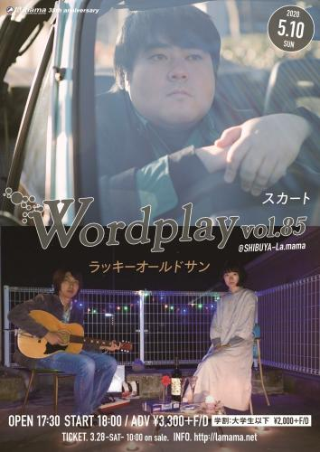 『Wordplay vol.85』