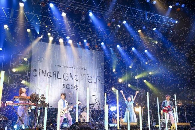 緑黄色社会『SINGALONG tour 2020 -夏を生きる-』