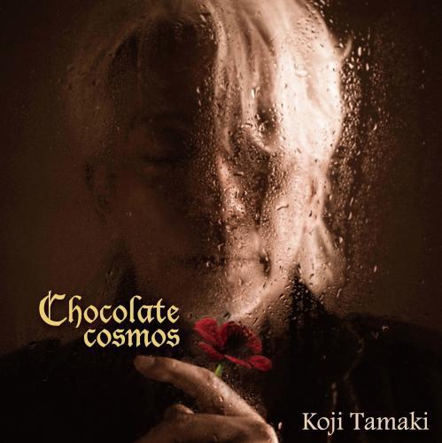 玉置浩二『Chocolate cosmos』