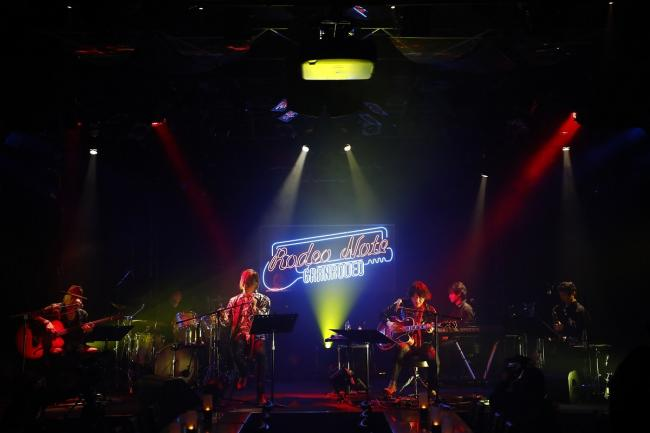 """△GRANRODEO Live Session """"Rodeo Note"""" vol.1"""