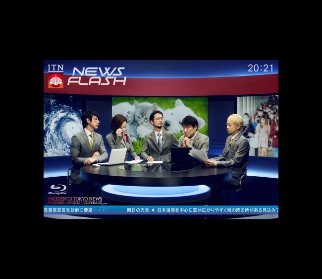 『2O2O.7.24閏vision特番ニュースフラッシュ』Blu-ray