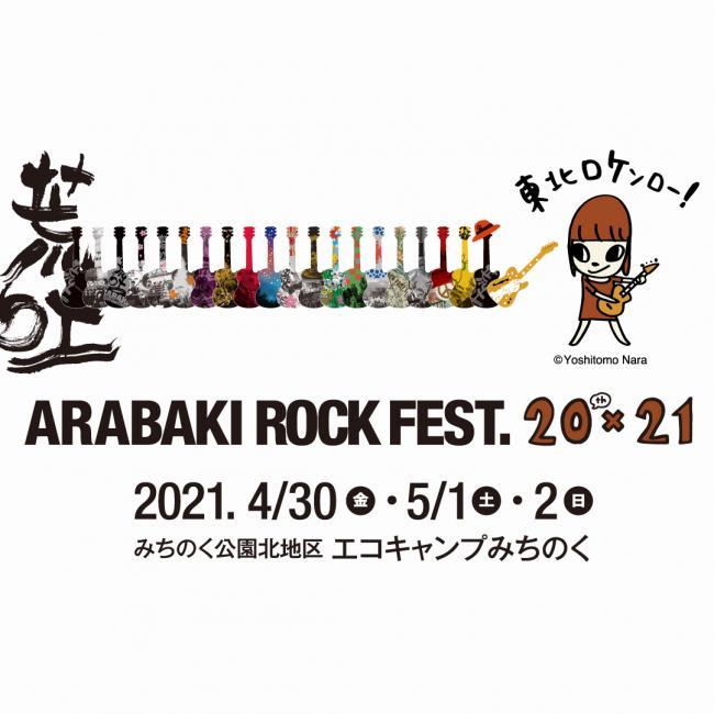 『ARABAKI ROCK FEST.20th×21』
