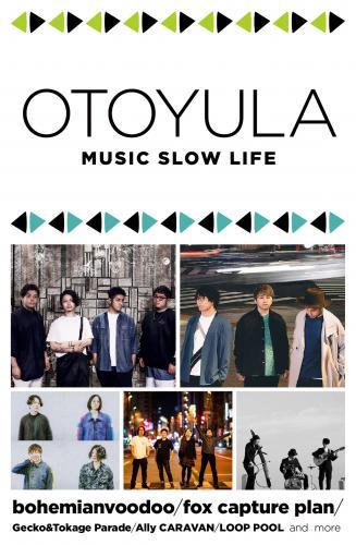 OTOYULA(オトユラ) in 川崎 MUSIC SLOW LIFE ~こころ揺れる音楽を~