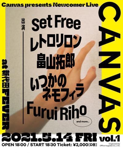 『CANVAS vol.1』