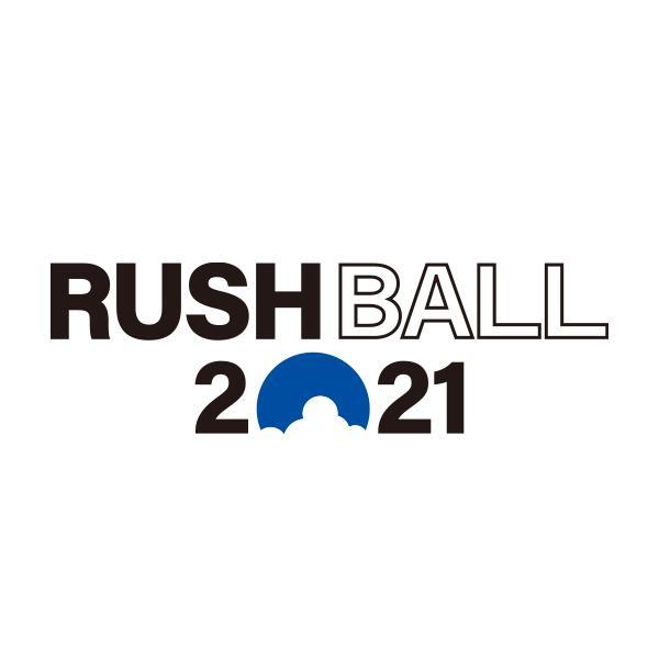 『RUSH BALL 2021』