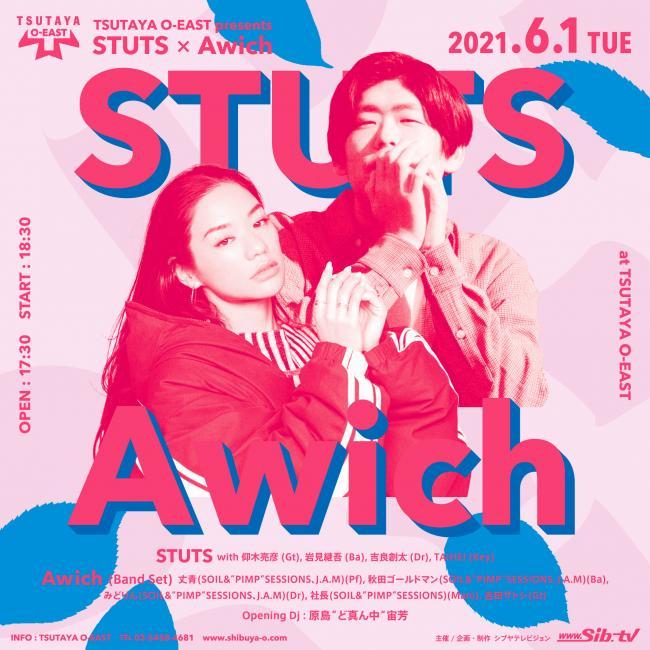TSUTAYA O-EAST presents STUTS x Awich フライヤー