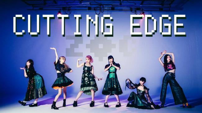 「CUTTING EDGE」MVサムネイル