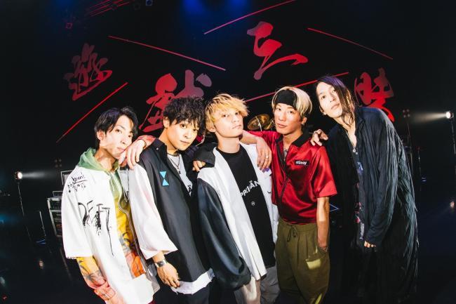 SKY-HI 東名阪対バンツアー『遊戯三昧』