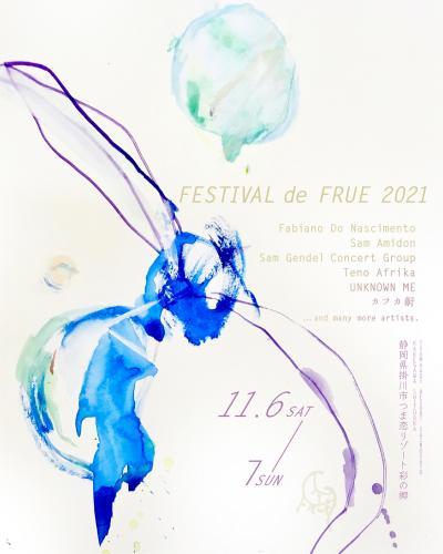 『FESTIVAL de FRUE 2021』フライヤー