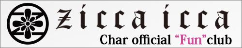 CharOfficialFanclub