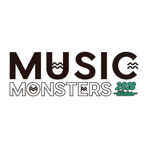 【フォトレポート】tricot、KOMら9組の写真で振り返る MUSIC MONSTERS -2018 winter-≪第3弾≫ (LiveFansまとめ)