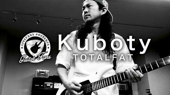 Kuboty(TOTALFAT)