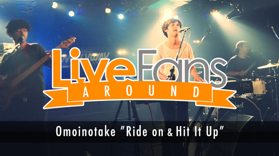 M1. Ride on(8月2日発売 ミニ・アルバム『beside』 より)/ M2. Hit It Up(1stフルアルバム『So far』より)