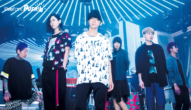 『LiveFans PUSH!』にFABLED NUMBERが登場!!(ロングインタビューあり)