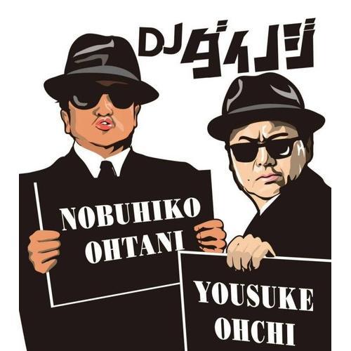 DJ ダイノジ