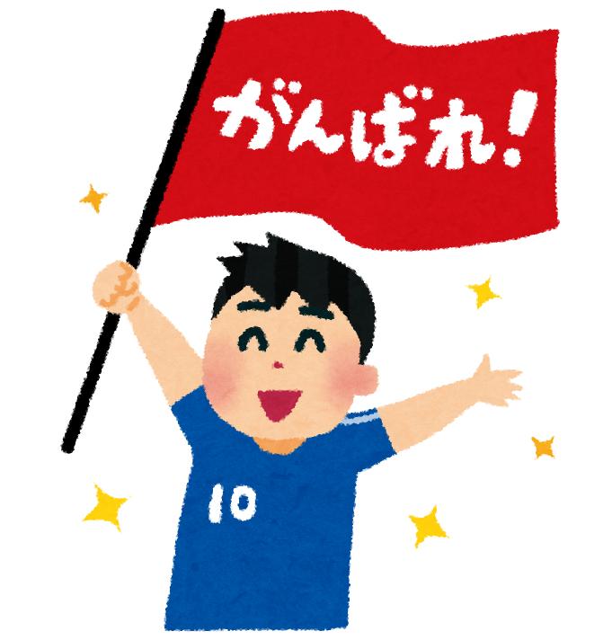 覚えていますか?FIFAワールドカップ 歴代中継テーマソング