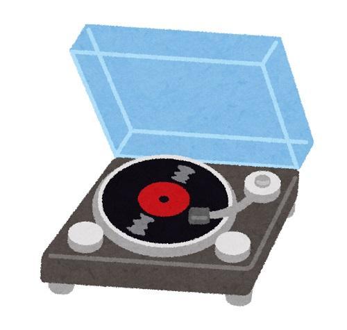 【初心者向け】はじめてのアナログレコード