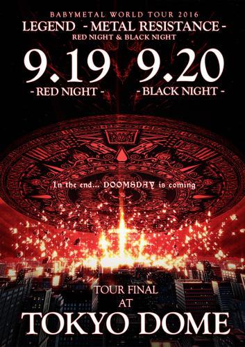 「BABYMETAL WORLD TOUR 2016 LEGEND - METAL RESISTANCE - RED NIGHT & BLACK NIGHT」 (okmusic UP's)