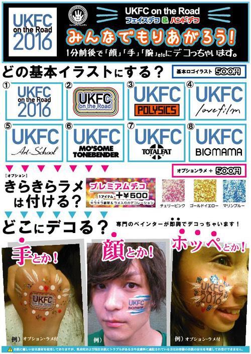 news_20160810183037_500_705