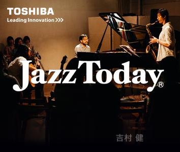 藤本一馬 / 林正樹 / 橋爪亮督 Chamber Jazz Ensemble Trio LIVE