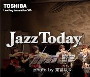 """金子飛鳥ストリングス meets 北村聡 plays """"アストル・ピアソラ"""" LIVE"""