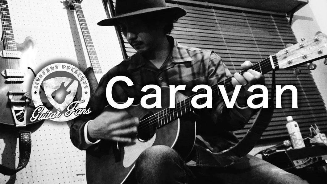 Vol.6 Caravan