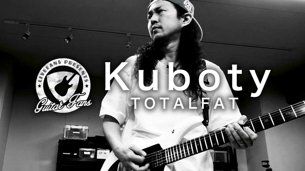 Vol.10 Kuboty(TOTALFAT)