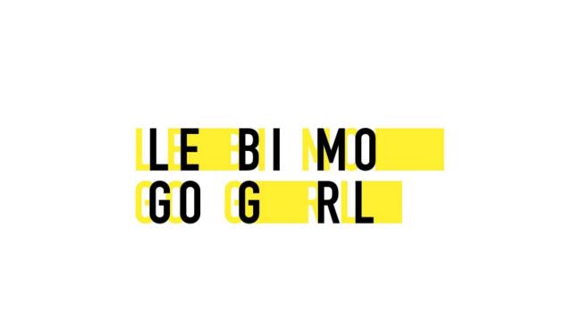 『LiveFans PUSH!』にLEGO BIG MORLが登場!!ライブファンズ限定インタビュー掲載中!