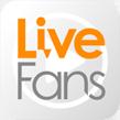 LiveFansアプリ
